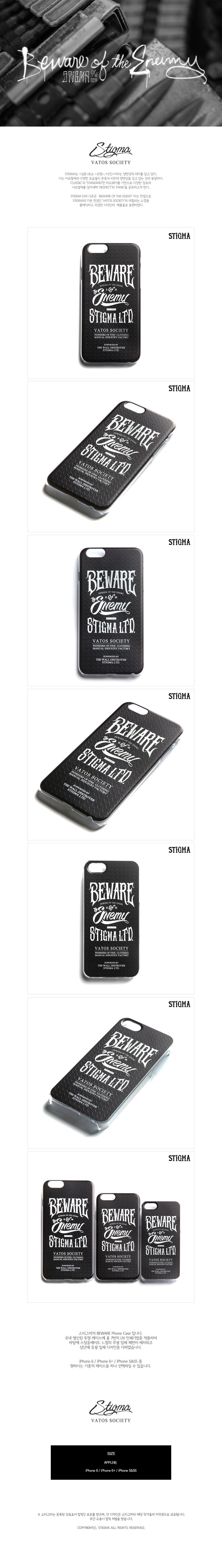 스티그마STIGMA PHONE CASE BEWARE BLACK iPHONE6/6+/5S