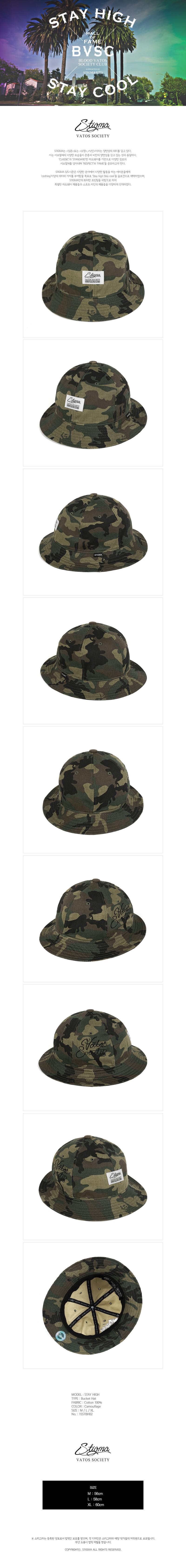 STAY HIGH BUCKET HAT CAMO - 스티그마, 45,000원, 모자, 페도라/베레모