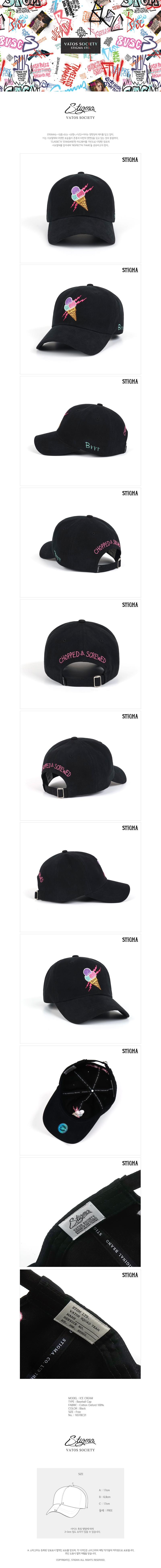 [스티그마]STIGMA ICE CREAM OXFORD BASEBALL CAP BLACK