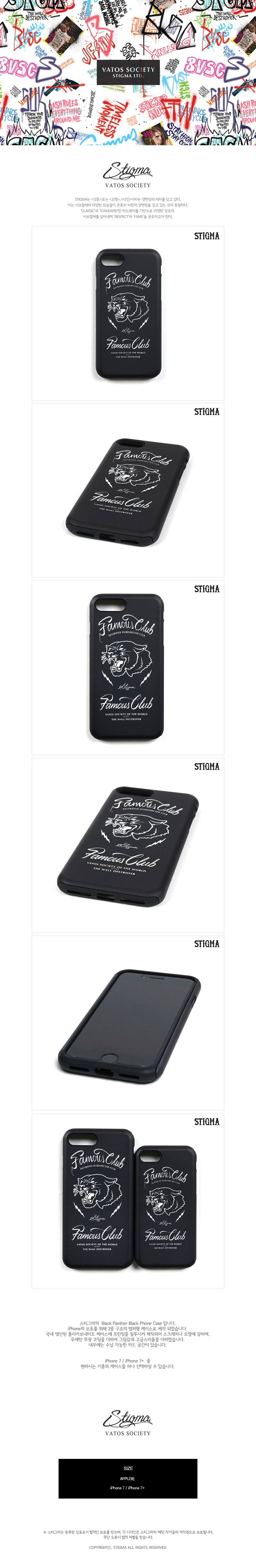 [스티그마]STIGMA PHONE CASE BLACK PANTHER BLACK iPHONE 7/7+