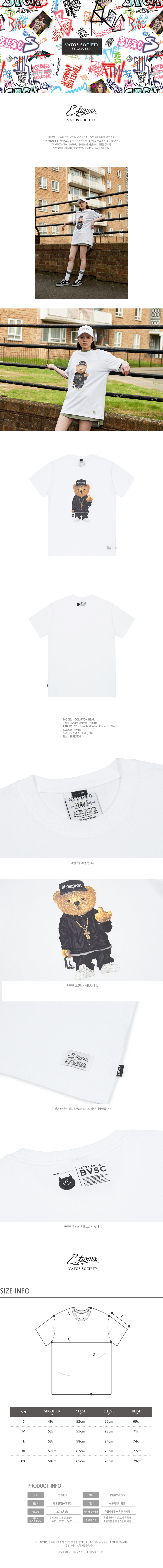 스티그마 COMPTON BEAR T-SHIRTS WHITE