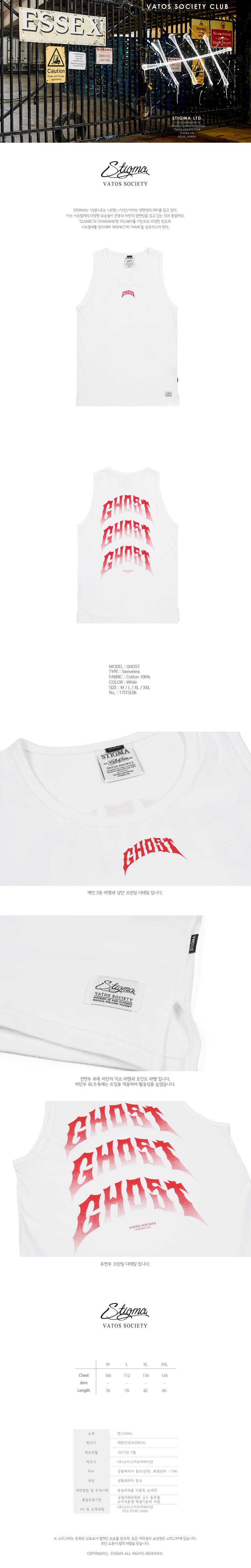 GHOST SLEEVELESS WHITE32,000원-스티그마패션의류, 남성상의, 티셔츠, 나시/민소매티셔츠바보사랑GHOST SLEEVELESS WHITE32,000원-스티그마패션의류, 남성상의, 티셔츠, 나시/민소매티셔츠바보사랑