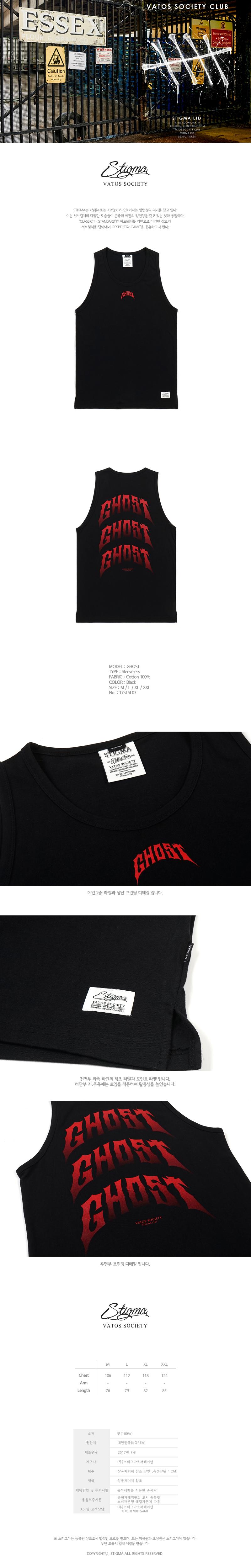 GHOST SLEEVELESS BLACK32,000원-스티그마패션의류, 남성상의, 티셔츠, 나시/민소매티셔츠바보사랑GHOST SLEEVELESS BLACK32,000원-스티그마패션의류, 남성상의, 티셔츠, 나시/민소매티셔츠바보사랑