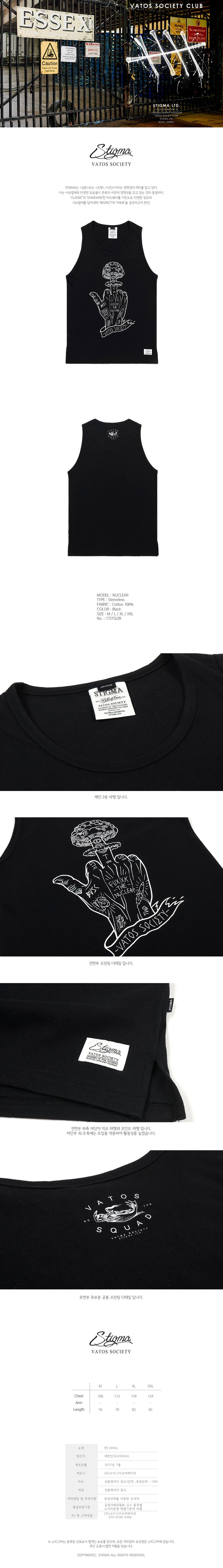 NUCLEAR SLEEVELESS BLACK32,000원-스티그마패션의류, 남성상의, 티셔츠, 나시/민소매티셔츠바보사랑NUCLEAR SLEEVELESS BLACK32,000원-스티그마패션의류, 남성상의, 티셔츠, 나시/민소매티셔츠바보사랑