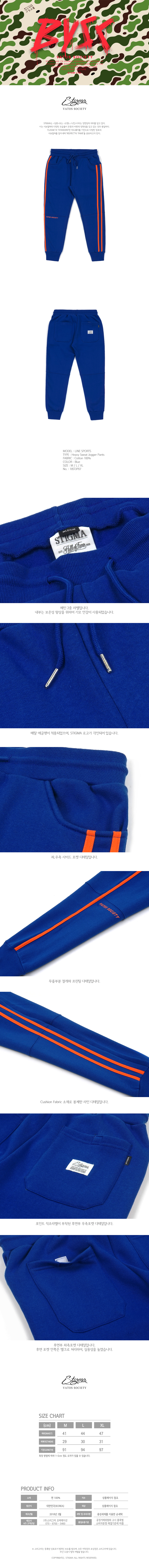 스티그마 STIGMA LINE SPORTS HEAVY SWEAT JOGGER PANTS BLUE