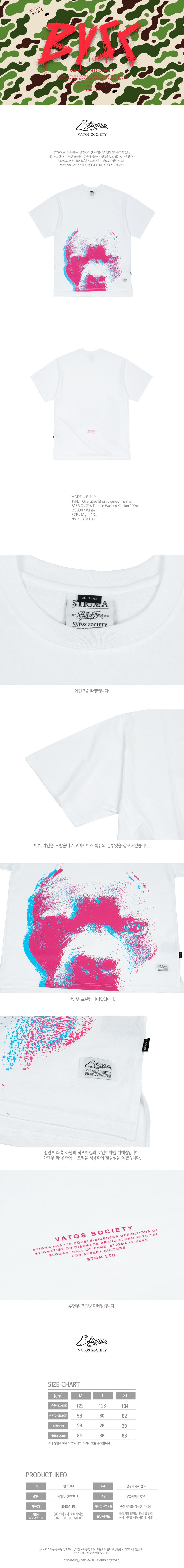 스티그마 STIGMA BULLY OVERSIZED T-SHIRTS WHITE