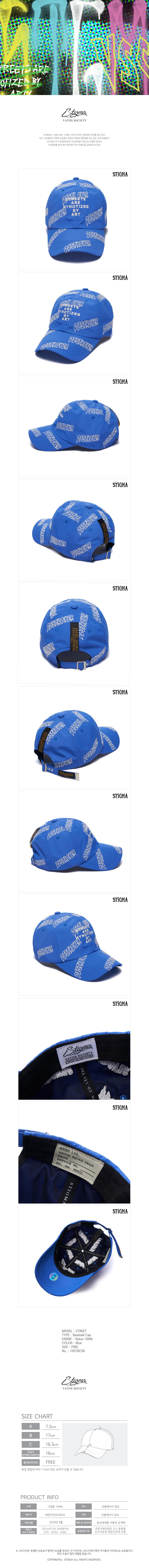 스티그마 STIGMA STREET BASEBALL CAP BLUE