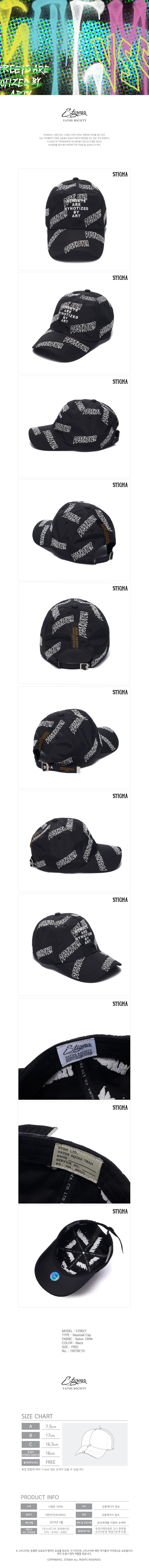 스티그마 STIGMA STREET BASEBALL CAP BLACK