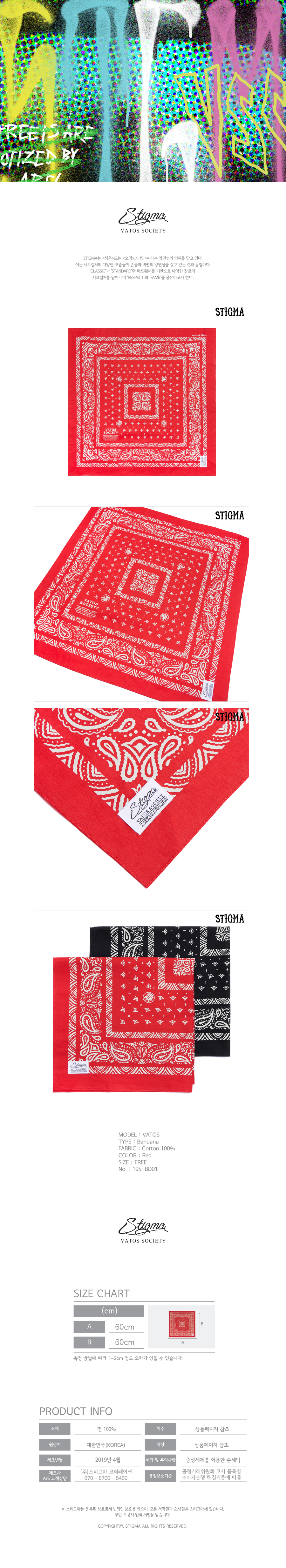 스티그마 STIGMA VATOS BANDANA RED