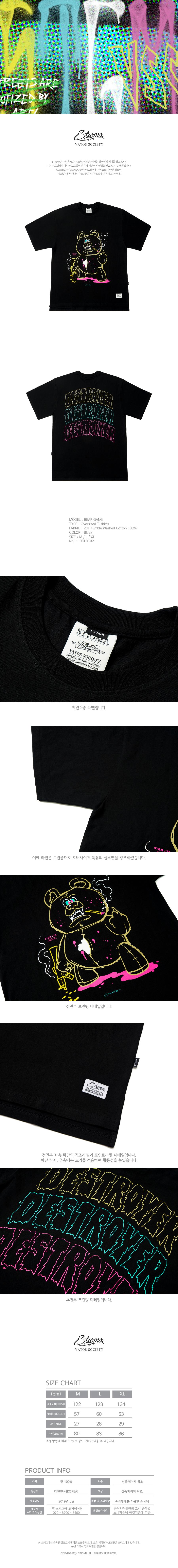 스티그마 STIGMA BEAR GANG OVERSIZED T-SHIRTS BLACK