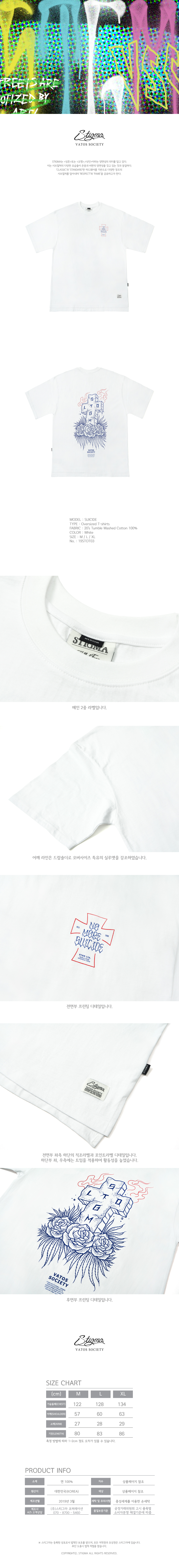 스티그마 STIGMA SUICIDE OVERSIZED T-SHIRTS WHITE
