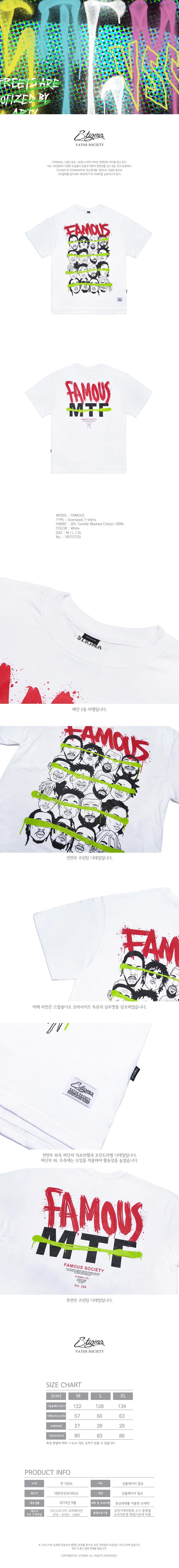 스티그마 STIGMA FAMOUS OVERSIZED T-SHIRTS WHITE