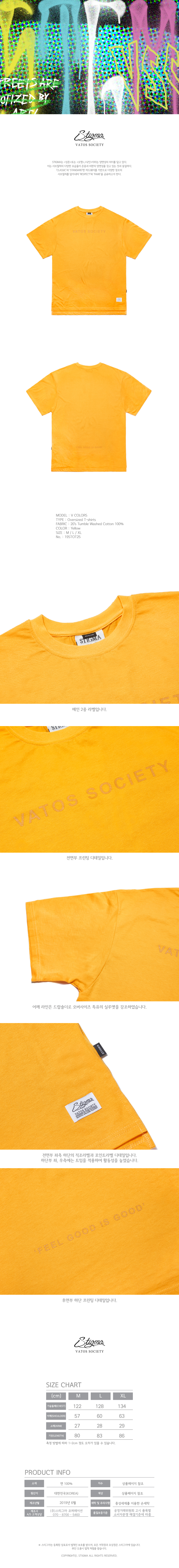 스티그마 STIGMA V COLORS OVERSIZED T-SHIRTS YELLOW
