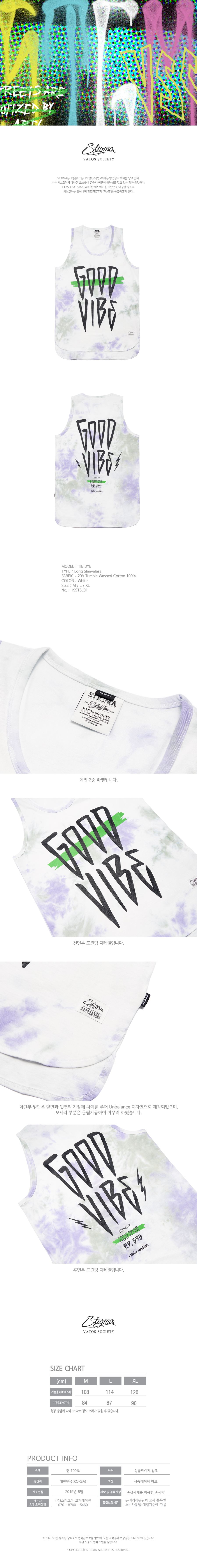 스티그마 STIGMA TIE DYE SLEEVELESS WHITE